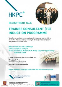 HKPC_poster
