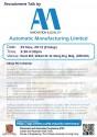AML-Recruitment talk-2013Nov29-01