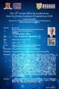 Lecture poster_Prof Li Deyi