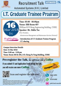 GTP Recruitment Poster - CUHK.ai