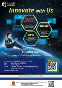 20181026_Clustertech Limited