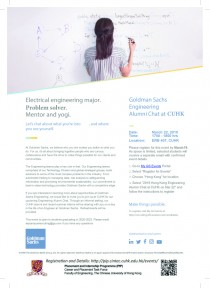 CUHK Goldman Sachs Engineering Alumni Chat_20190322-01