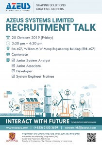 HK Recruitment_Av05
