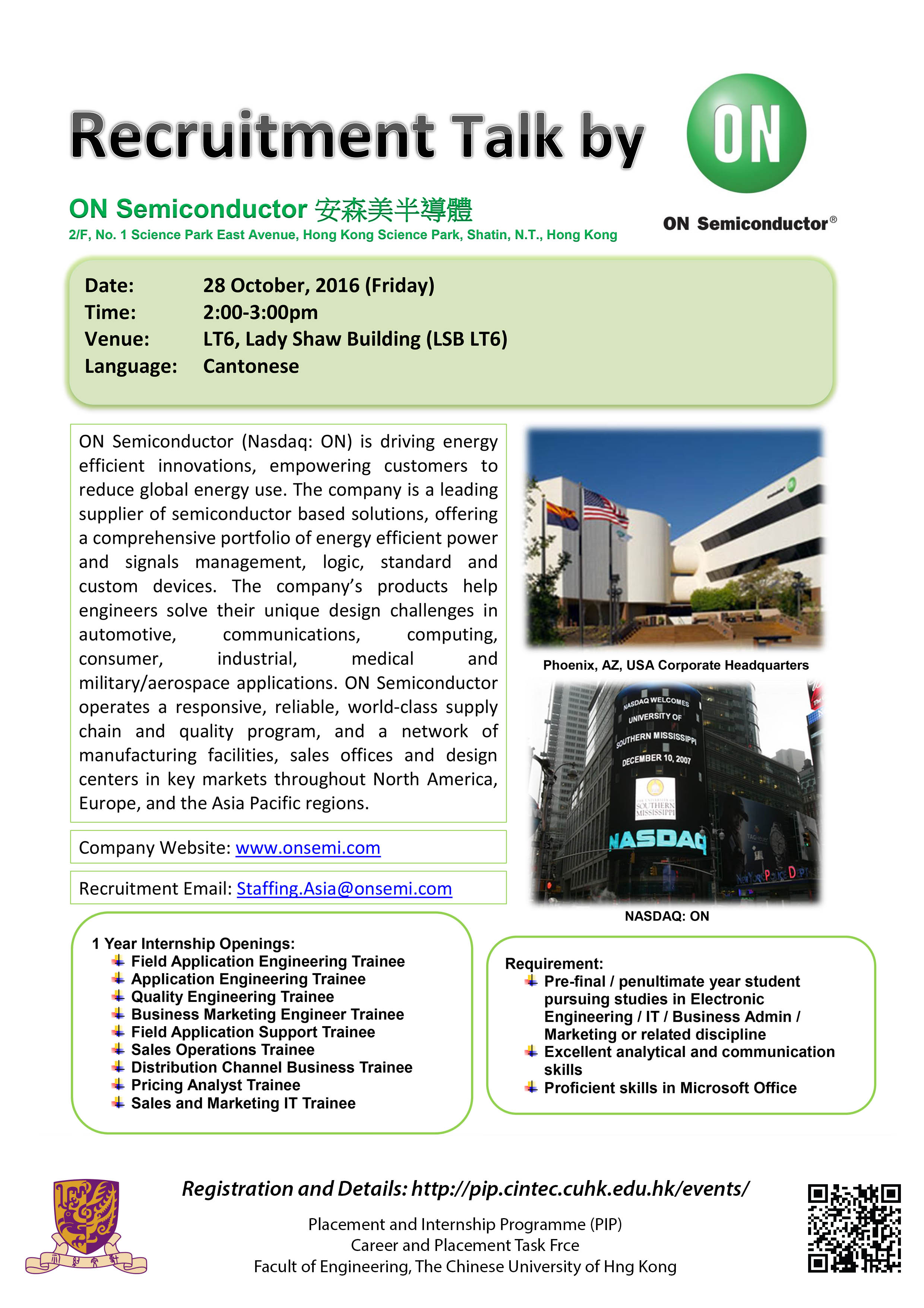 Recruitment Talk by ON Semiconductor   Cintec News