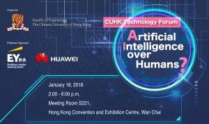 CUHK Technology Forum: Artificial Intelligence over Humans