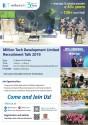 Recruitment Talk Poster-3