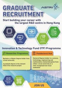Graduate Recruitment Poster_External Use_L