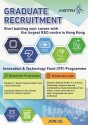 Graduate Recruitment Poster_External Use_L