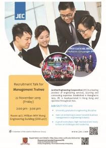JEC Recruitment Talk_Poster_20191122